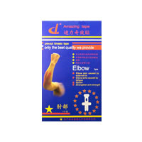DL Sports Medicine Kinesiology Pre-cut Tape for Elbow