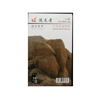DL Sports Medicine Kinesiology Pre-cut Tape Hiker Series for Leg Support