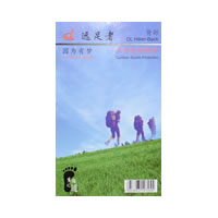 DL Sports Medicine Kinesiology Pre-cut Tape Hiker Series for Back Support