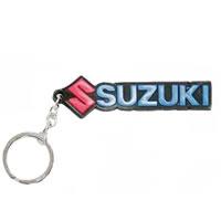 Suzuki Keyring